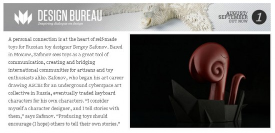 Design Bureau column on Sergey Safonov (resins from Russia)