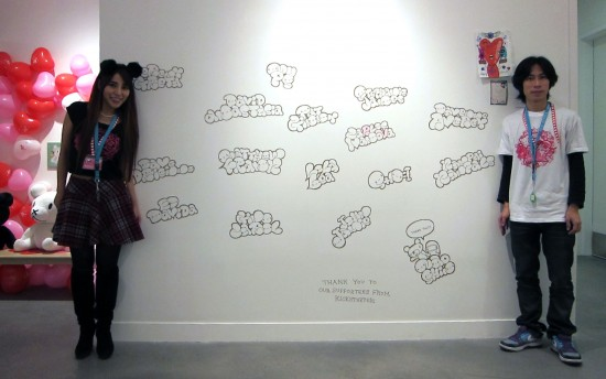 LOVE MOVEMENT x Kickstarter Wall