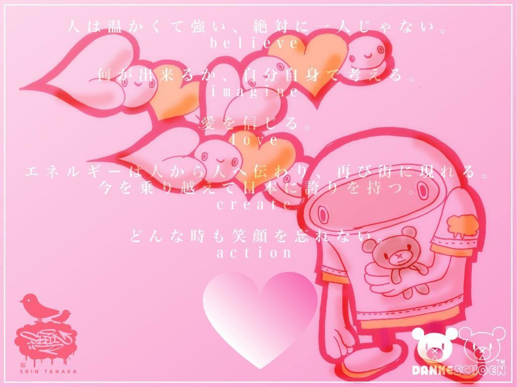 Love for Japan from Shin Tanaka
