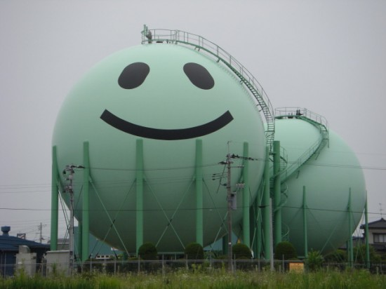 Customized Gas Tanks in Japan
