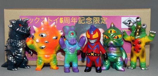 Max Toy Co 5th Anniversary Mini Kaiju Set