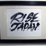 Aoi Yamaguchi for Rise Japan