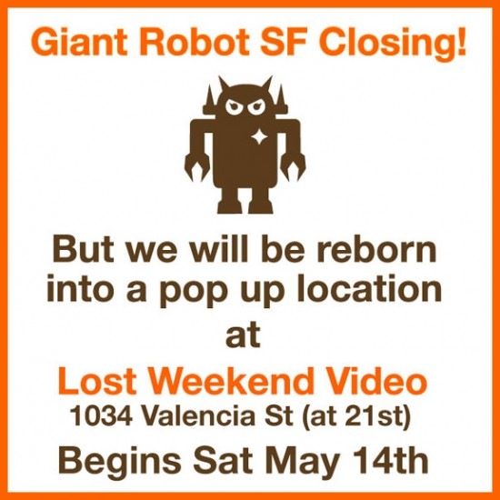 Giant Robot SF