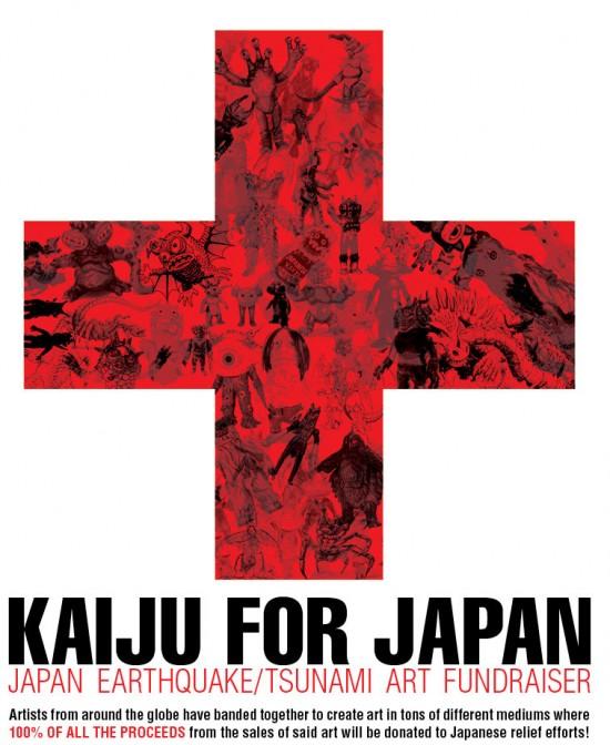 Kaiju for Japan Art Fundraiser