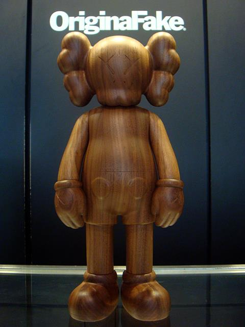 KAWS Wooden Companion