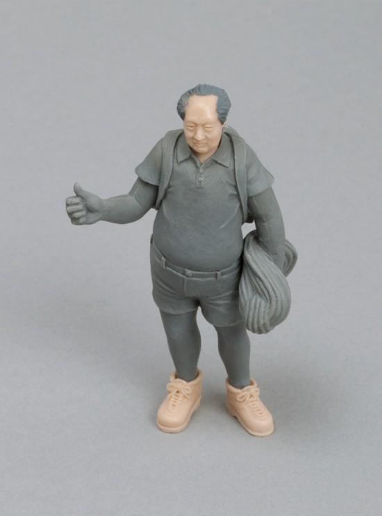 Mao, Marx, Lenin and Thoreau