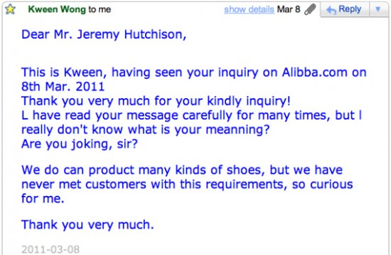 Factory email for Jeremy Hutchison's Err