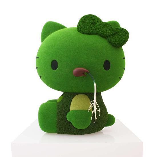 Hello Moss Kitty by Makoto Azuma