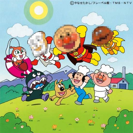 Anpanman Censored for Ramadan