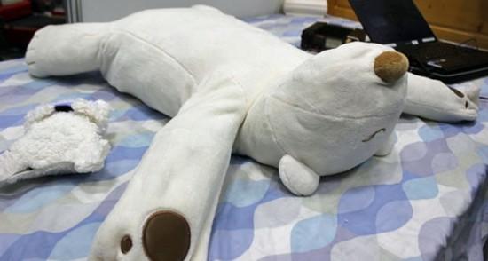 Jukusui Kun Robotic Polar Bear Pillow