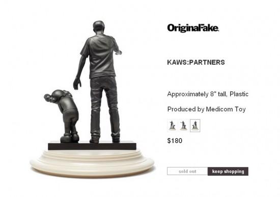 KAWS Partners Statue