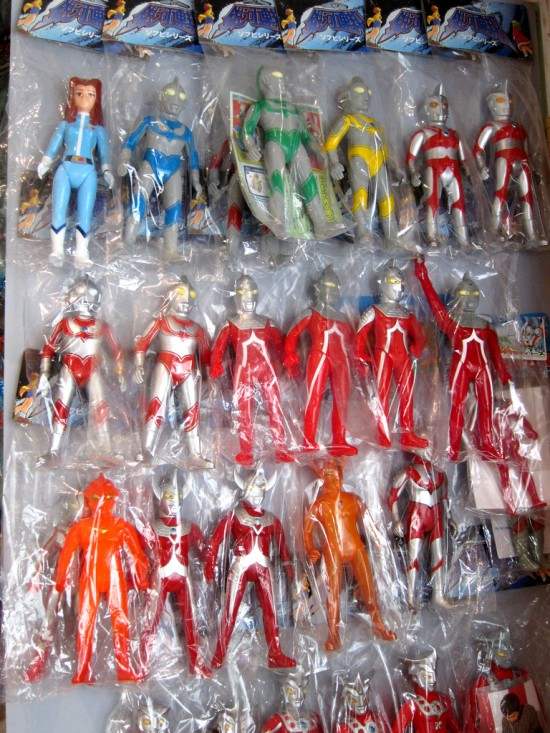 Mark Nagata's bagged Ultramans