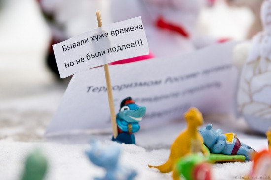 Siberian toy protest
