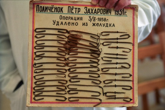 Sergey Maximishin abdominal art