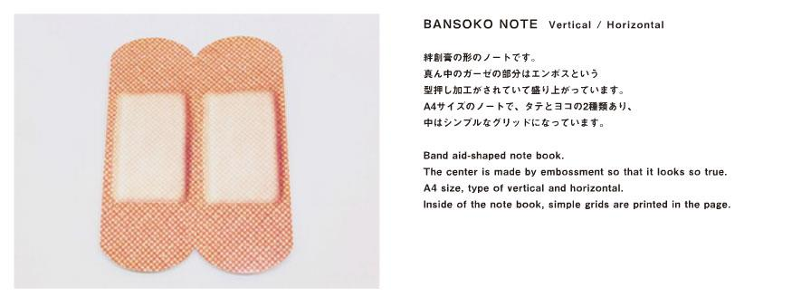 Band Aid Post-it Notes by Mr. Design