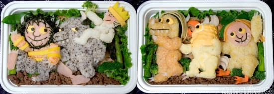 Where the Wild Things Are bento by Anna the Red