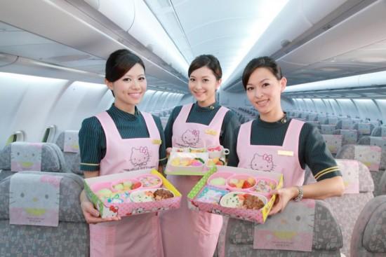 Fly Kawaii! EVA Air Hello Kitty Airlines