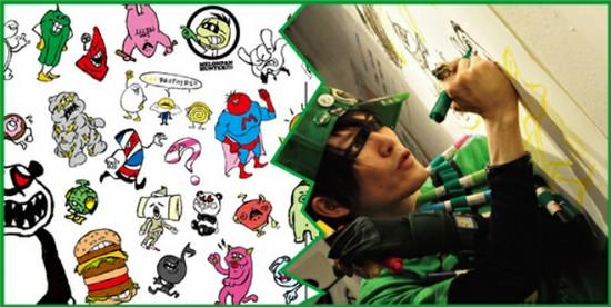 Hariken: Green Boy Live