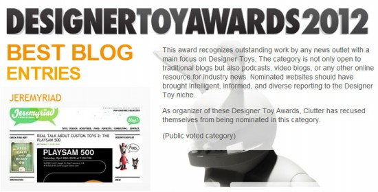 Designer Toy Awards: Best Blog Nomination