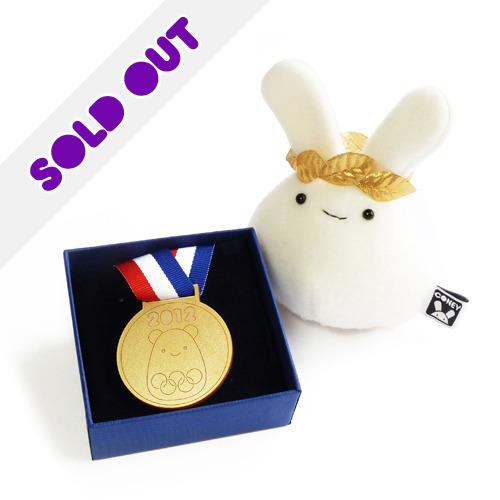 Champion Coney is sold out!