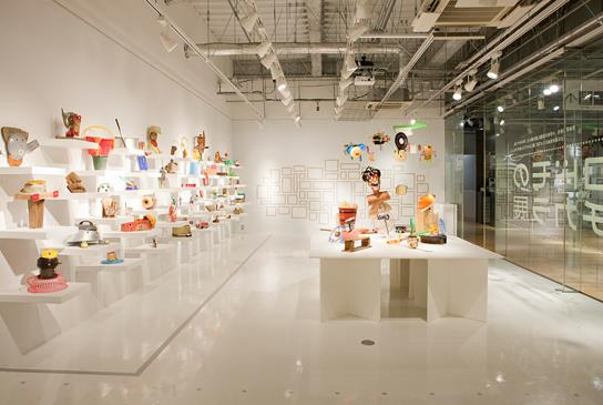 The Power of Kids at Atelier Muji