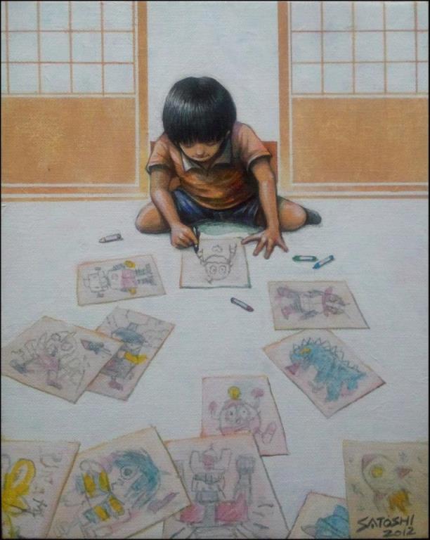 Extreme Happiness of Childhood by Satoshi Yoshioka