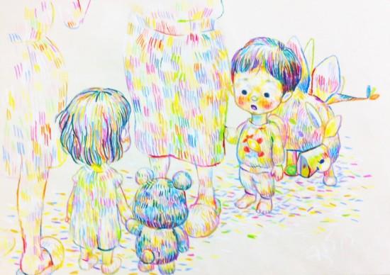 Shy by Yu Tihara