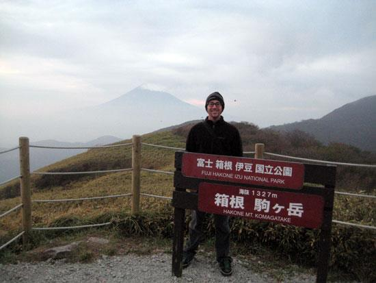 Me at Mount Fuji in 2009