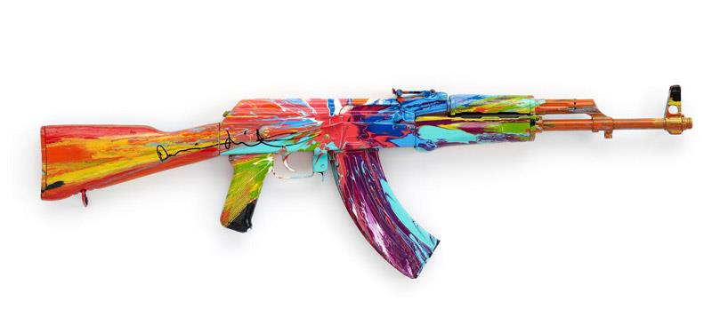Spin AK47 by Damien Hirst