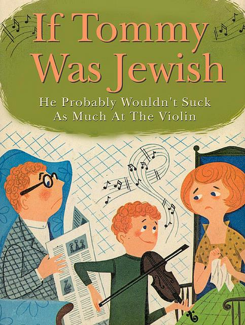 Politically Incorrect Children's Books by Bob Staake