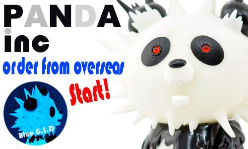 Instinctoy GID Blue PANDA Inc Bear