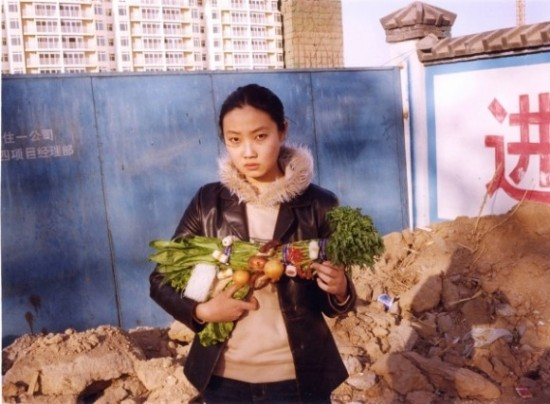 Mutton Hot Pot Weapon (Beijing, 2002) © Tsuyoshi Ozawa