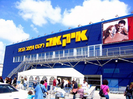 Ikea in Israel
