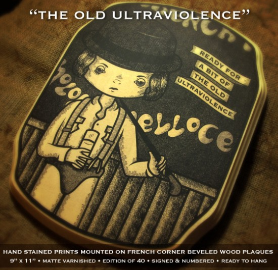 The Old Ultraviolence by Yosiell Lorenzo