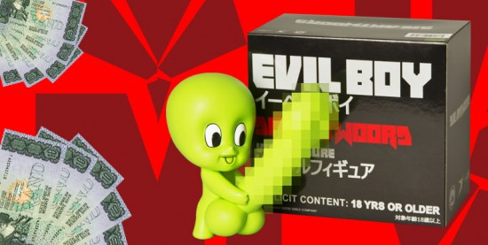 Die Antwoord Evil Boy Toy