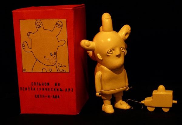 Psychiatric Toy Art of Patient Six
