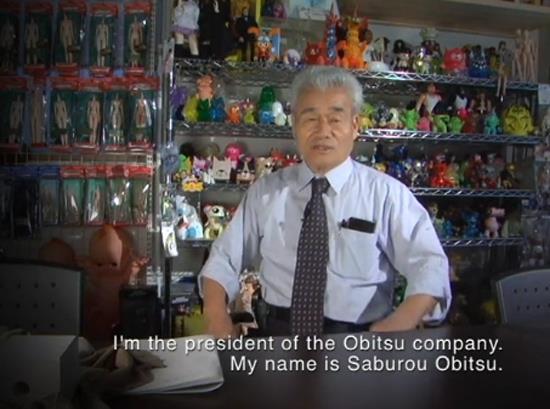 obitsu-video