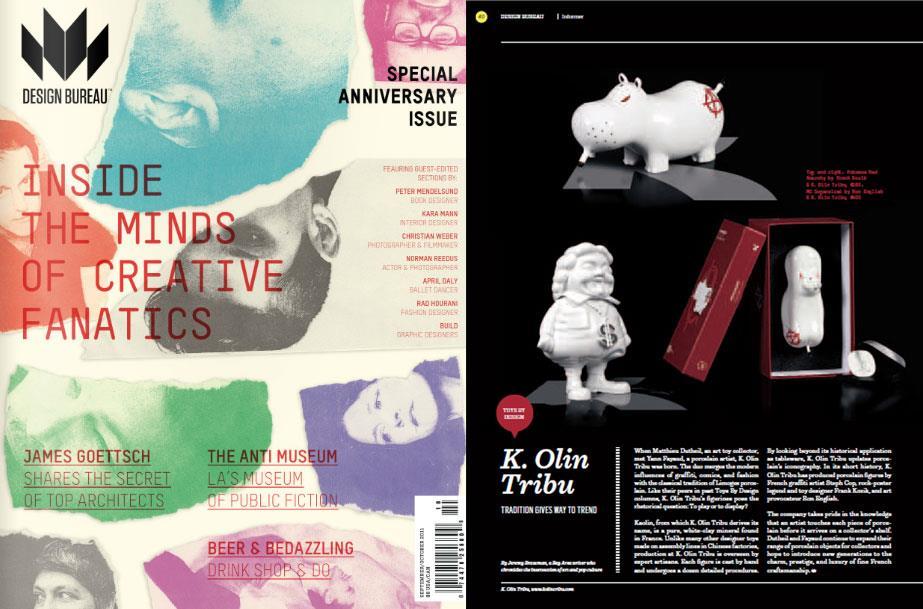 Design Bureau's Anniversary Issue