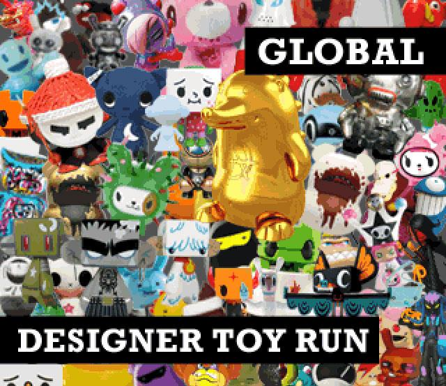 GoldRun Augmented Reality Designer Toy Scavenger Hunt