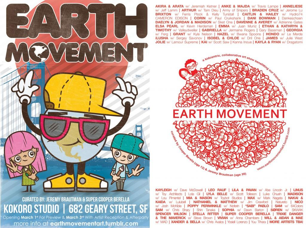 Earth Movement Postcard