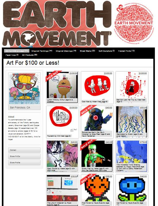 EARTH MOVEMENT art for $100 or less!