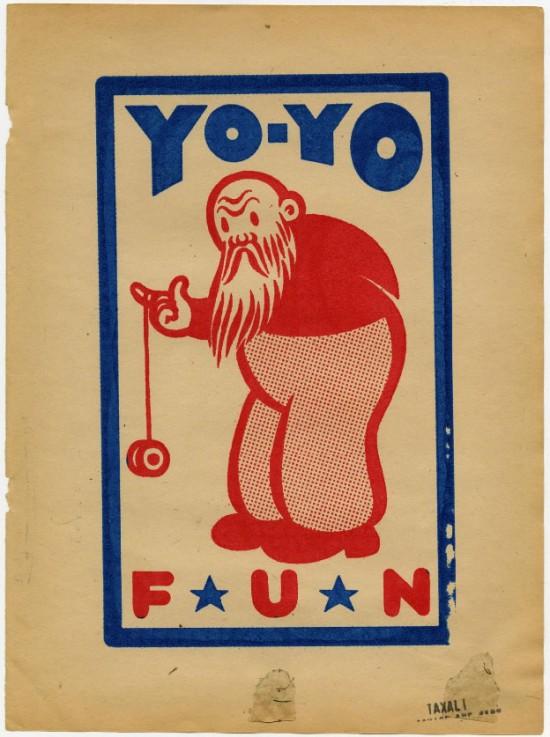 """Gary Taxali """"Yo-Yo Fun"""""""